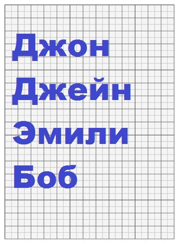 8 ways to learn Russian - Learning Russian in Ukraine