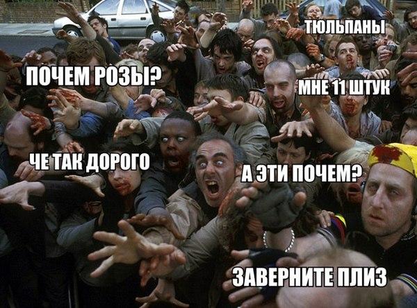 Episode 46 – Women's Day in Russia