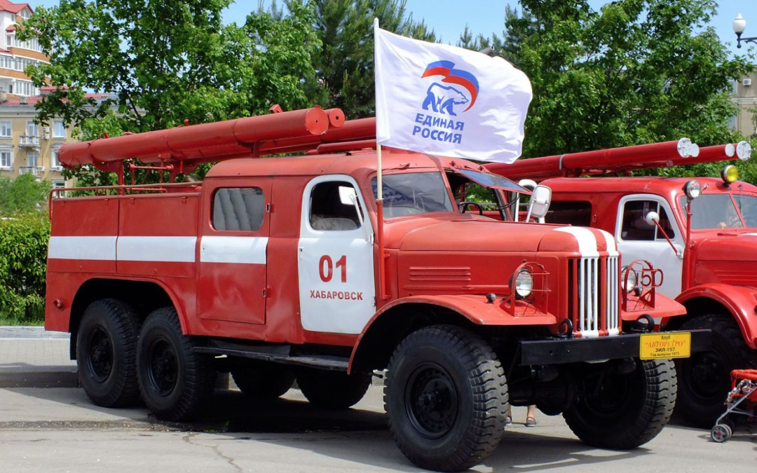 Episode 54 – Russian Emergency Services