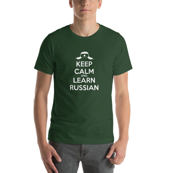 2876f235c Keep Calm and Learn Russian t-shirt - Real Russian Club